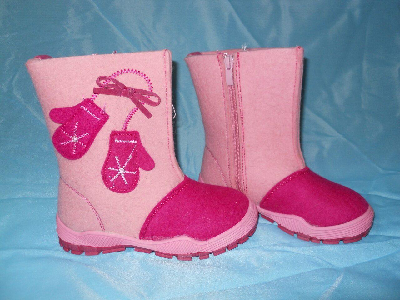 Обувь spectra официальный сайт